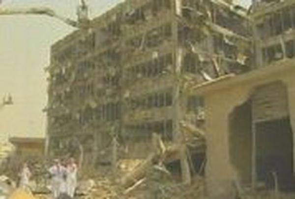 Riyadh - Saudi Security Services HQ