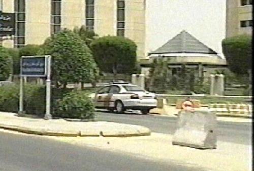 Khobar - Oil company targeted