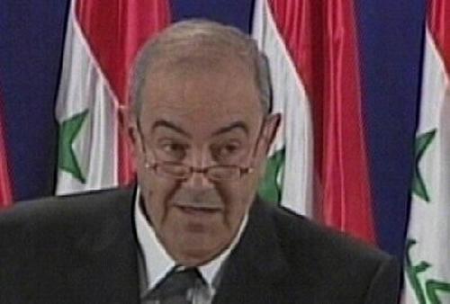 Iyad Allawi - Al-Jazeera ban