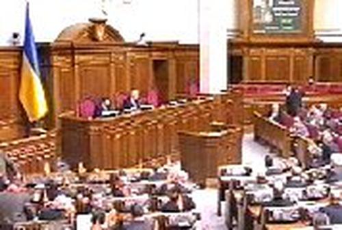 Ukraine Parliament - New legislation vote delayed