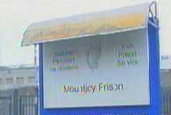 Mountjoy Prison - Prison officers to ballot