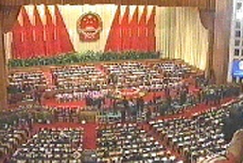 China economic growth - 9.4% growth in the first nine months of 2005