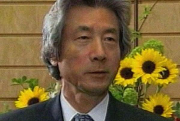 Junichiro Koizumi - Announced withdrawal of troops on Tuesday