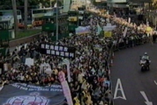 Hong Kong - Thousands protest