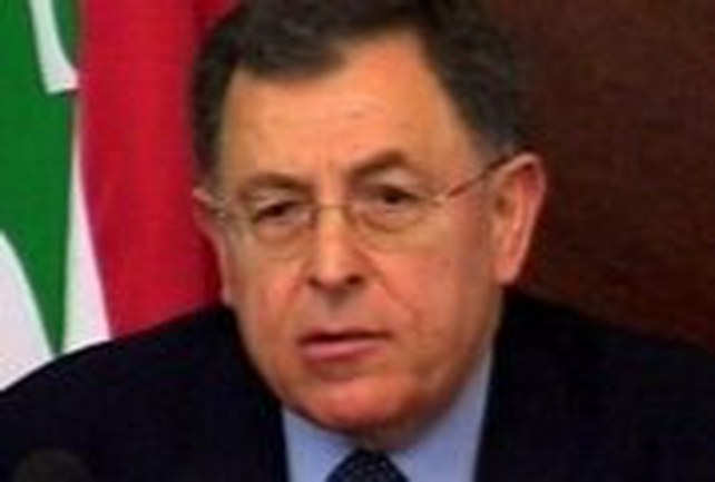 Fouad Siniora - Cancelled talks with Condoleezza Rice