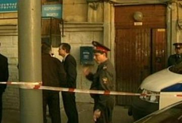 Crime scene - Police found pistol