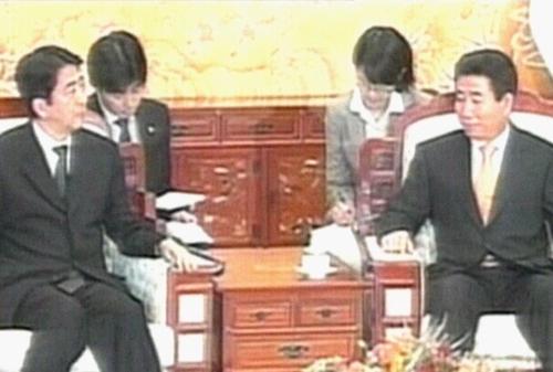 Shinzo Abe - To reshuffle cabinet