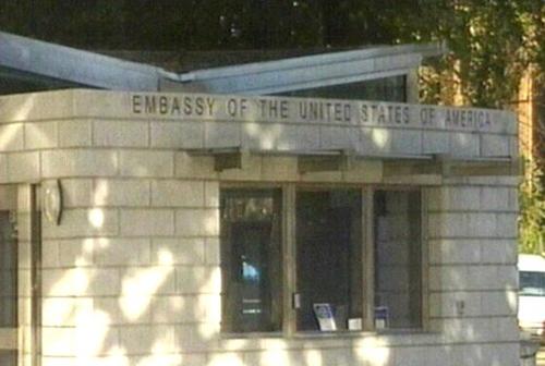 US Embassy - Inquiry calls for dismissals