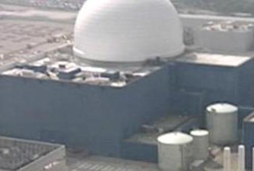 Nuclear energy - Debate 'helpful'