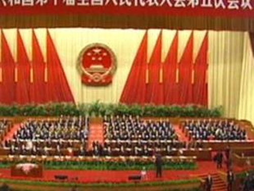 Chinese government - Measures not working