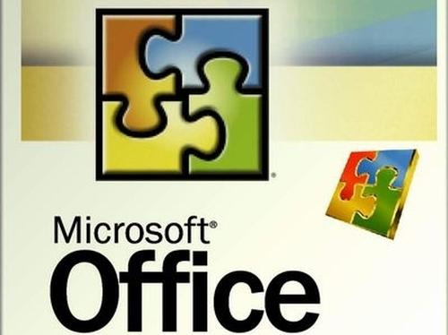 Microsoft Office - New version a lift