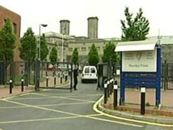 Mountjoy Prison - Inter-prisoner violence highlighted
