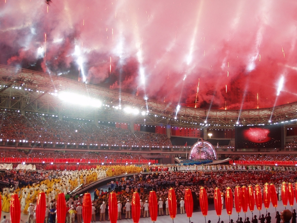 Special Olympics - Being staged in Shanghai