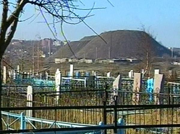 Ukraine - Gas explosion at mine