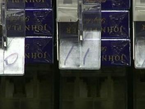 Cigarettes - EU rules on minimum price law