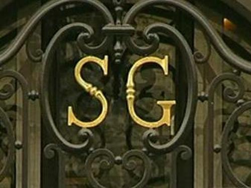 Societe Generale - Losses of €4.9 billion