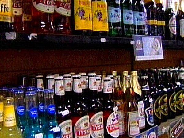 Drinks industry - Advertising restrictions imposed
