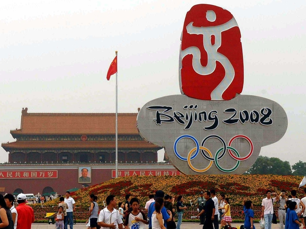 Beijing Olympics - Lavish opening ceremony