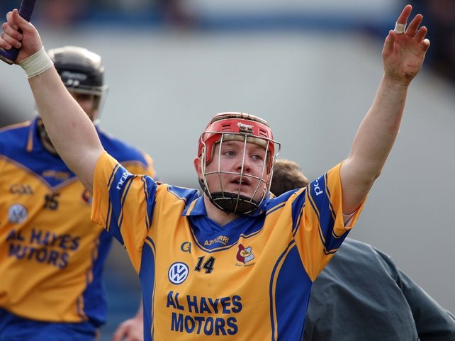 Portumna's Joe Canning celebrates netting his second goal at Semple Stadium