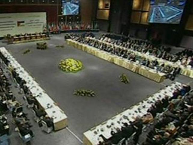 Sharm el-Sheikh - Conference raises $4.5bn