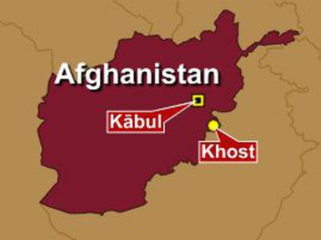 Car bomb blast at Afghan shrine