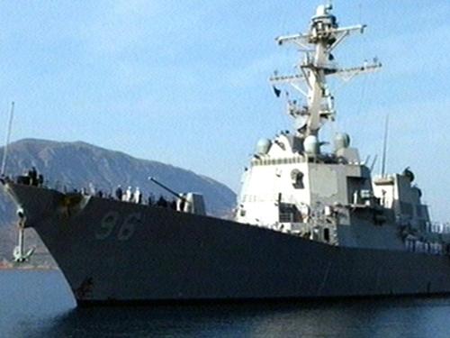 USS Bainbridge - Now on scene
