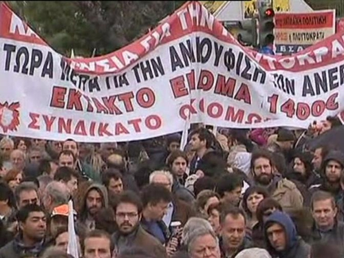 Greece - Workers also took to the streets in February