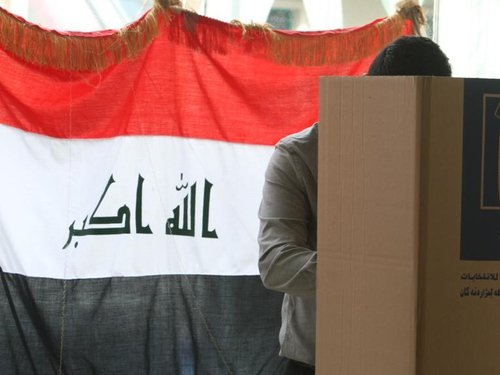 Iraq - Iraqiya list won most seats