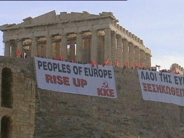 Greece - Protest against austerity measures
