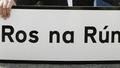 Cóilín Ó Scolaí, Léiritheoir Sraithe Ros na Rún, Máire Pheter Uí Dhroighneáin, Maria Ní Ghríofa, Léiritheoir agus Seán Ó hÉanaigh.