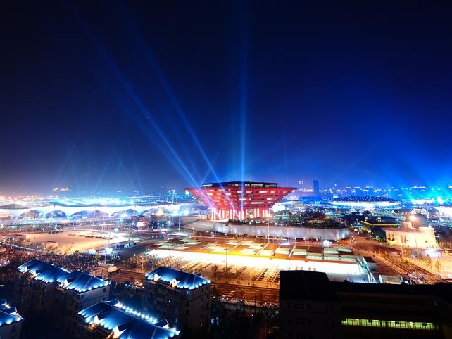 Shanghai - World Expo Park