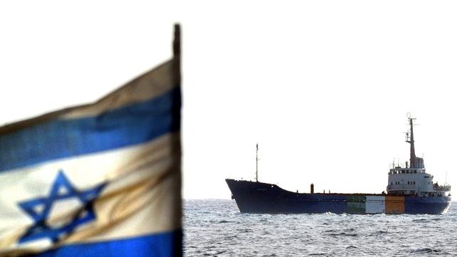 Aid flotilla - Calls to suspend international inquiry