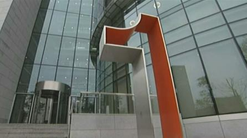 Eircom said PhoneWatch was not a core business unit