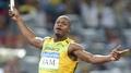 WADA warning for Jamaica athletics
