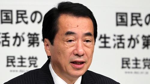 Naoto Kan - Regrets Chinese action
