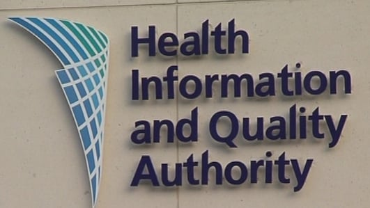 HIQA Report on the National Maternity Hospital in Holles Street, Dublin