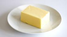 Breda's Butter