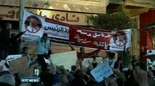 Nine News: Egyptian Army pledges not to use force
