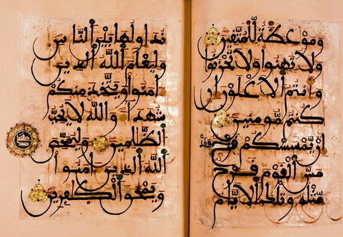 Example 3 of part of the Islamic Collection at the Chester Beatty Library.