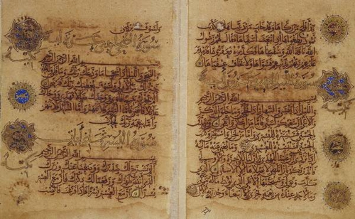 Example 5 of part of the Islamic Collection at the Chester Beatty Library.