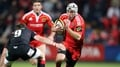 O'Leary will miss Munster opener