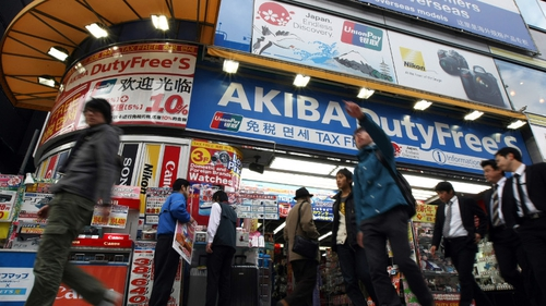 Japan economy set to grow by 2.5% in the coming fiscal year