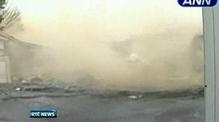 Nine News: Thousands missing after Japan tsunami