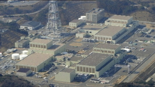 Fukushima - Nuclear power plants struggling to function