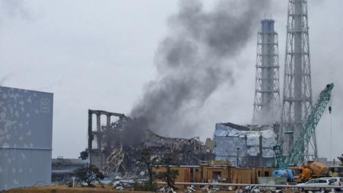 Fukushima - Plutonium found in soil
