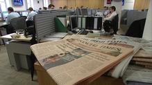 7:50am Business News