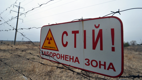 Chernobyl - Ukraine is hoping for €740m to complete a giant shelter