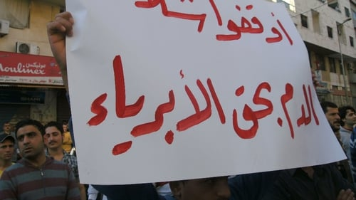 Baniyas - Anti-government protests last month