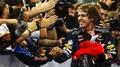 Vettel takes maiden Monaco victory