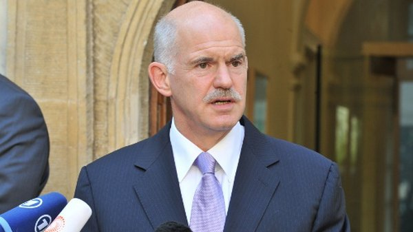 George Papandreou - Reshuffle announced